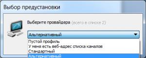 tv_11